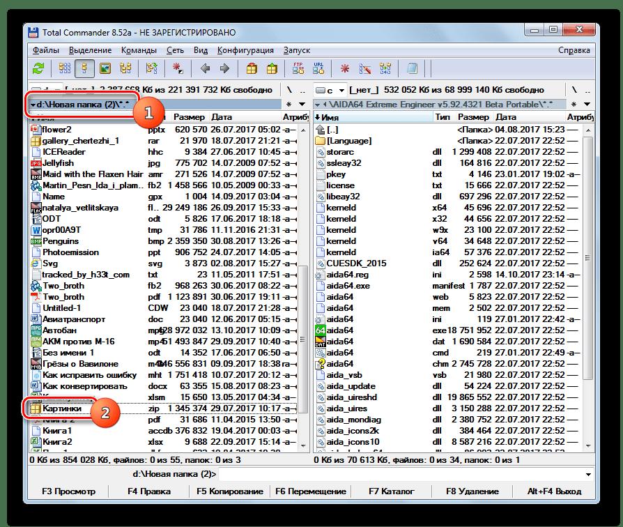 Переход внутрь архива ZIP в программе Total Commander