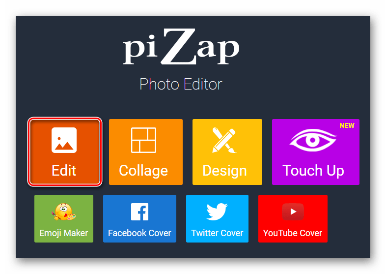 Переходим к фоторедактору piZap