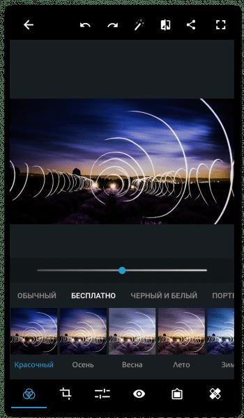 Photoshop Express на Андроид