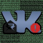 Почему не отправляются сообщения ВКонтакте