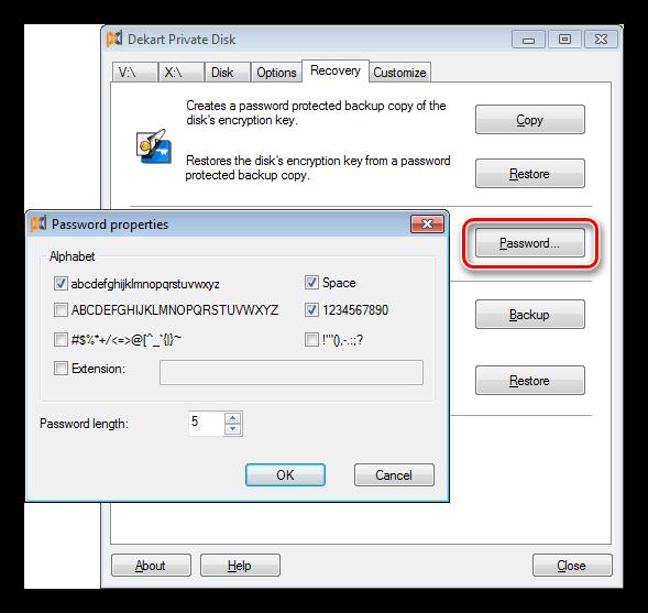 Подбор пароля перебором символов в программе Dekart Private Disk