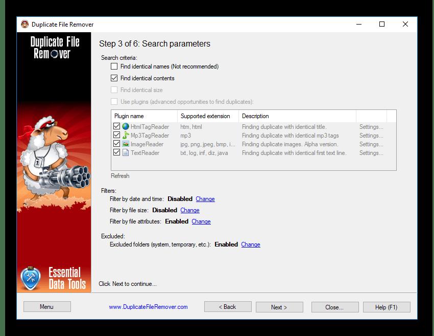 Поддержка плагинов в Duplicate File Remover