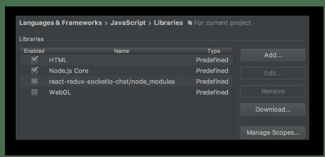 Подключение библиотек в IDE WebStorm