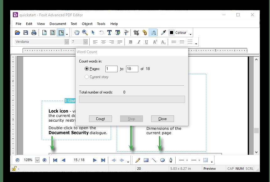 Подсчет слов в Foxit Advanced PDF Editor