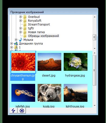 Поиск изображений Tkexe Kalender
