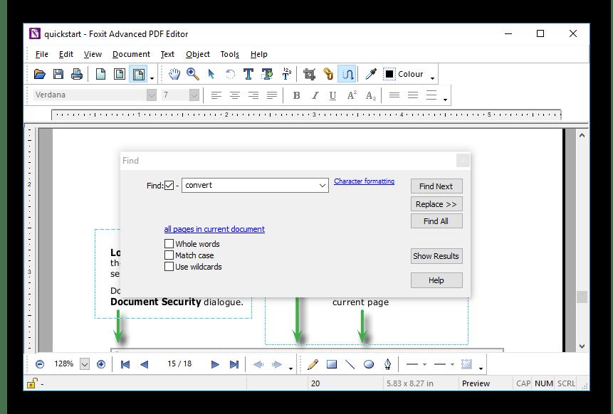 Поиск в Foxit Advanced PDF Editor
