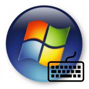 Полезные сочетание клавиш при работе в windows 7