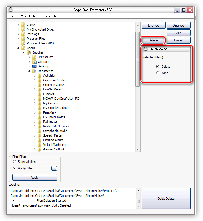 Полное удаление файлов в программе Crypt4Free