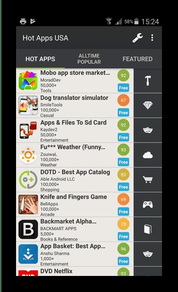 Предпосмотр категории принадлежности ПО в Hot Apps