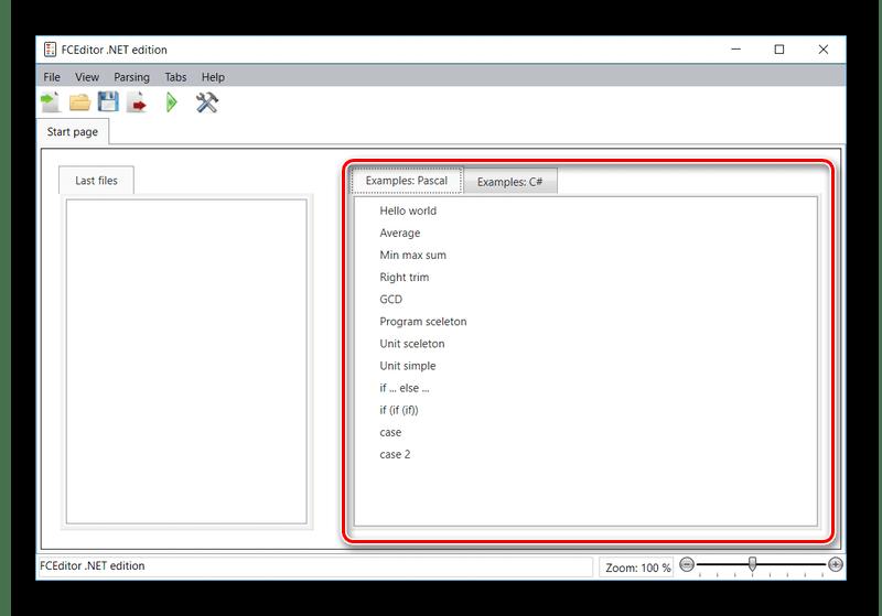 Примеры Pascal в FCEditr