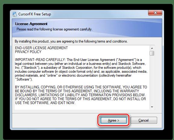 Принятие лицензионного соглашения в окне установки программы CursorFX в Windows 7