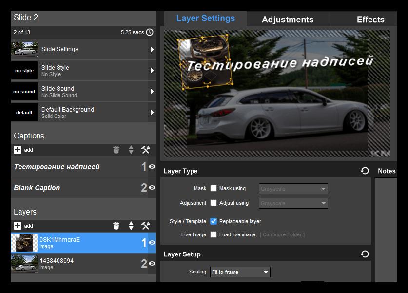Программа для создания видео из фото Proshow Producer