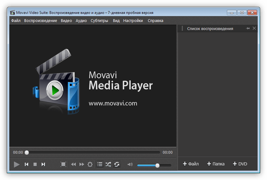 Просмотр видео в программе Movavi Video suite