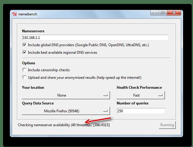 Процедура поиска dns-серверов в программе NameBench