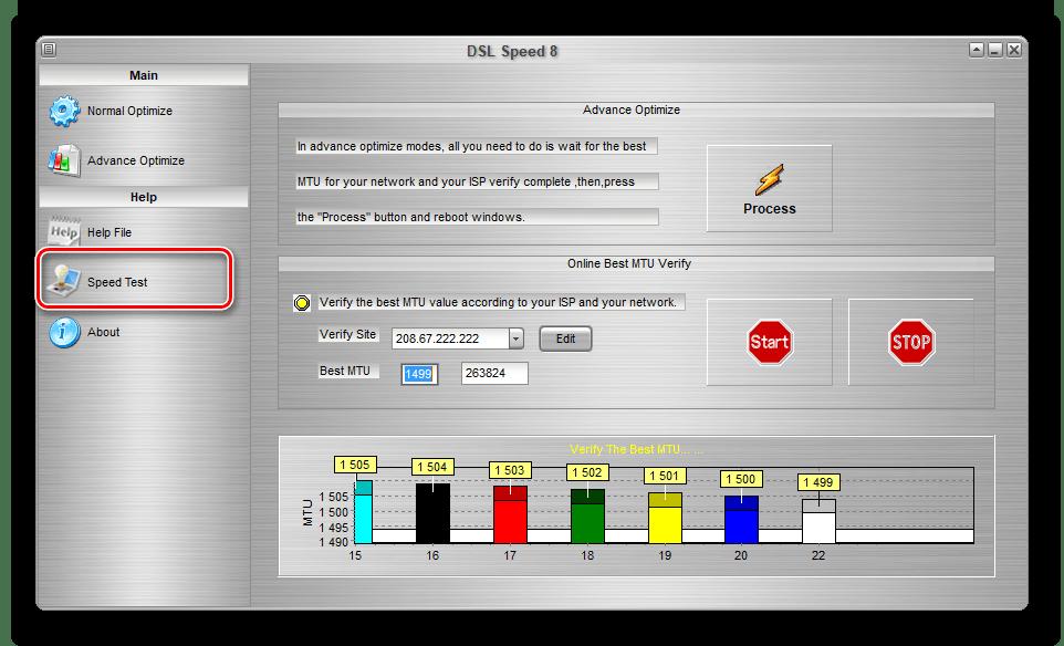 Проверка скорости в DSL Speed