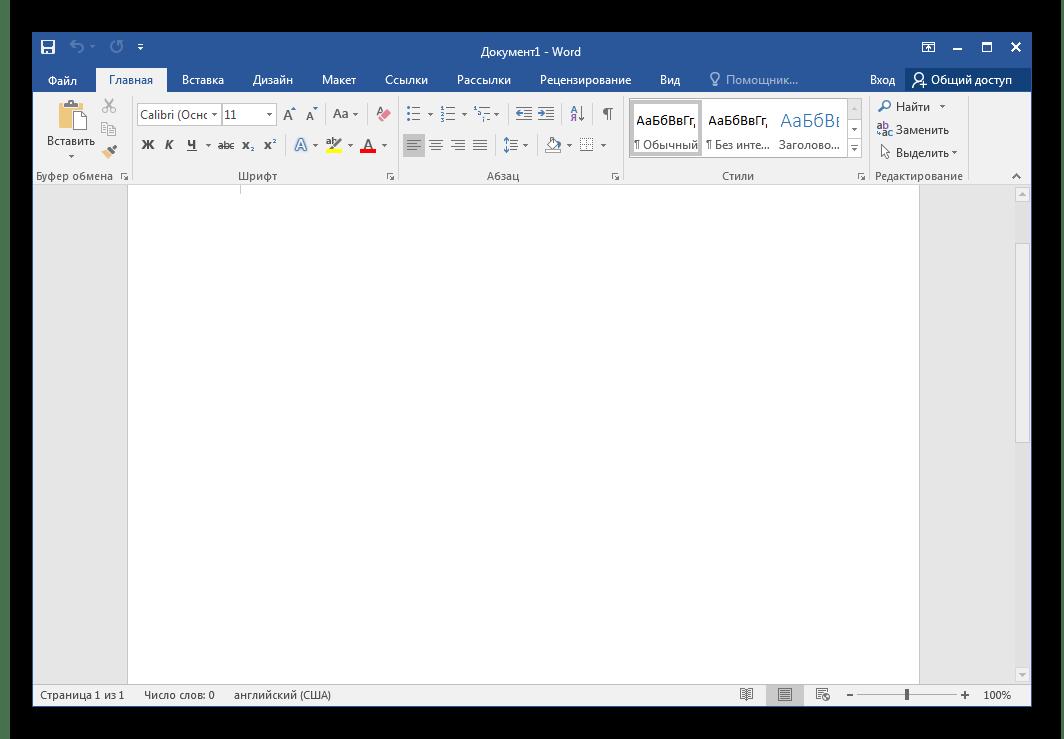 Рабочая область Microsoft Word