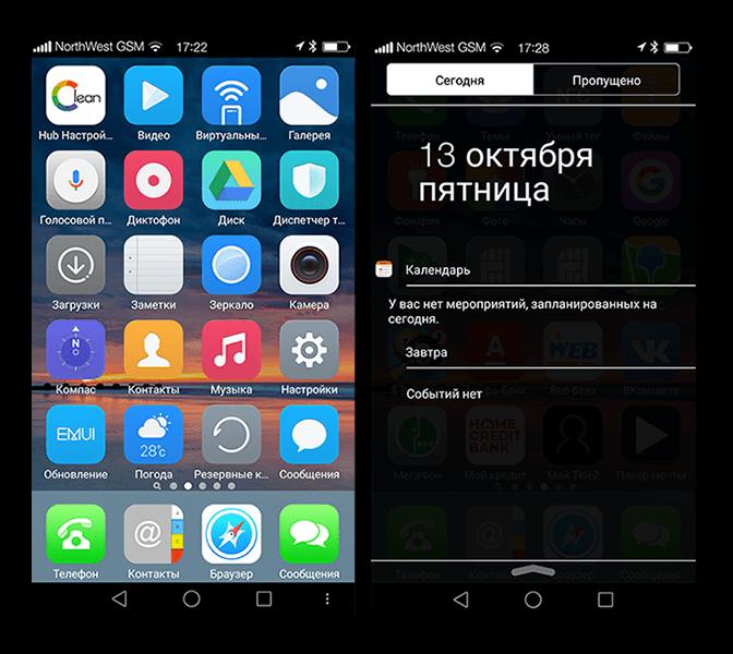 Рабочий стол и панель уведомлений в стиле iOS