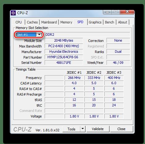 Раскрытие выпадающего списка с номерами слотов с подключенными модулями оперативной памяти во вкладке SPD в программе CPU-Z