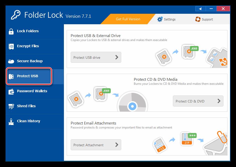 Раздел программы Folder Lock Protect USB
