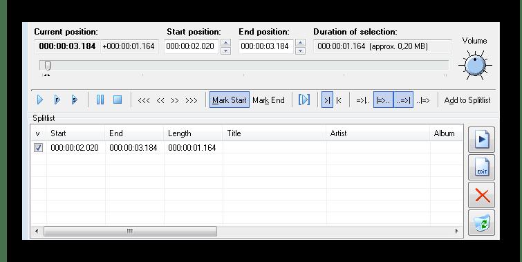 Разделение на части Direct WAV MP3 Splitter