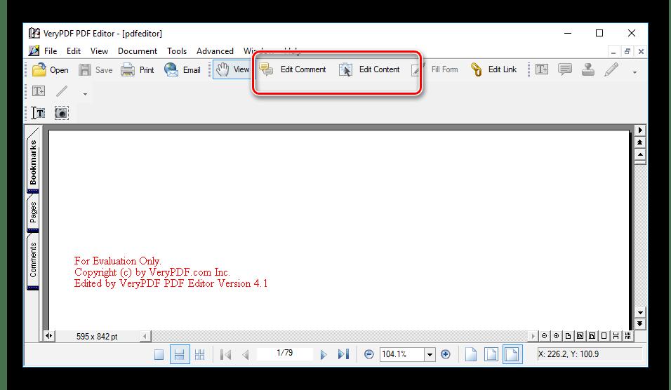 Редактирование в VeryPDF PDF Editor