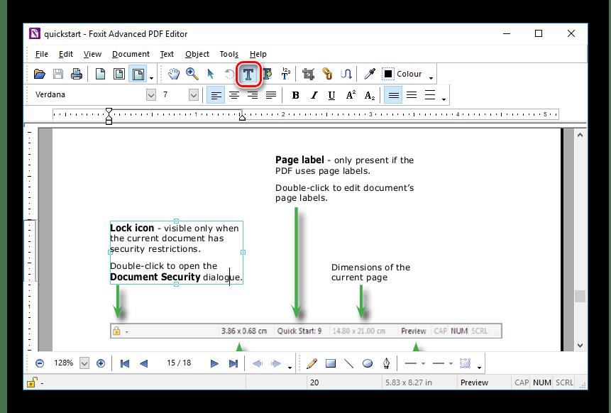 Редактор текста в Foxit Advanced PDF Editor