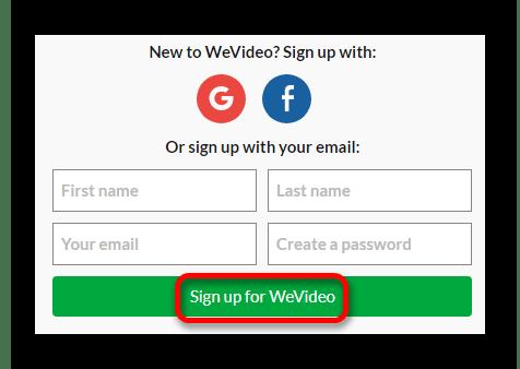 Регистрация Онлайн-сервис WeVideo