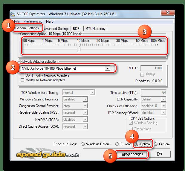 Регулировка настроек в программе TCP Optimiser в Windows 7