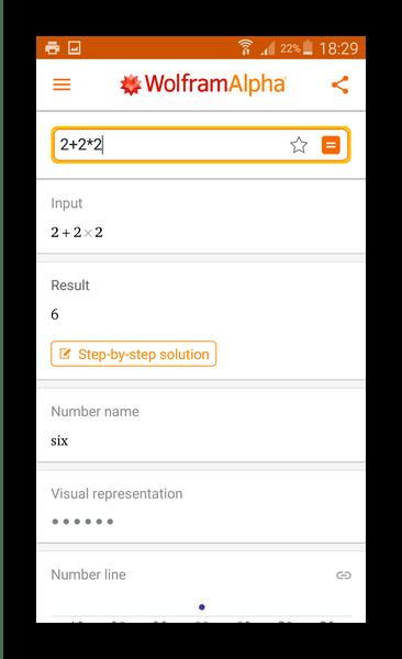 Решение примера в WolframAlpha