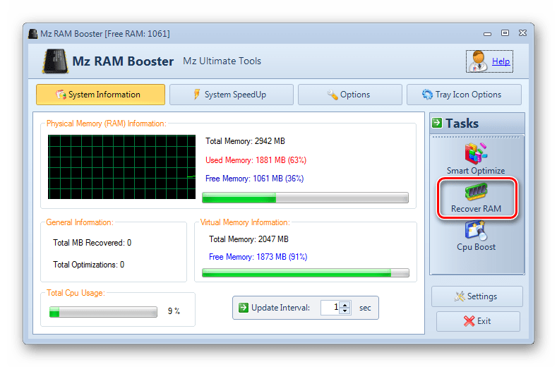 Ручная очистка оперативной памяти в программе Mz Ram Booster