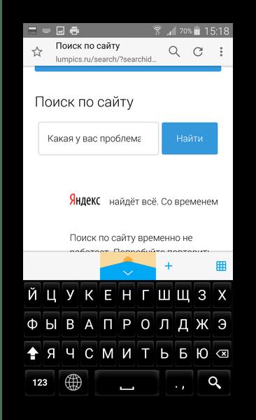 Русские клавиши в Russian Keyboard