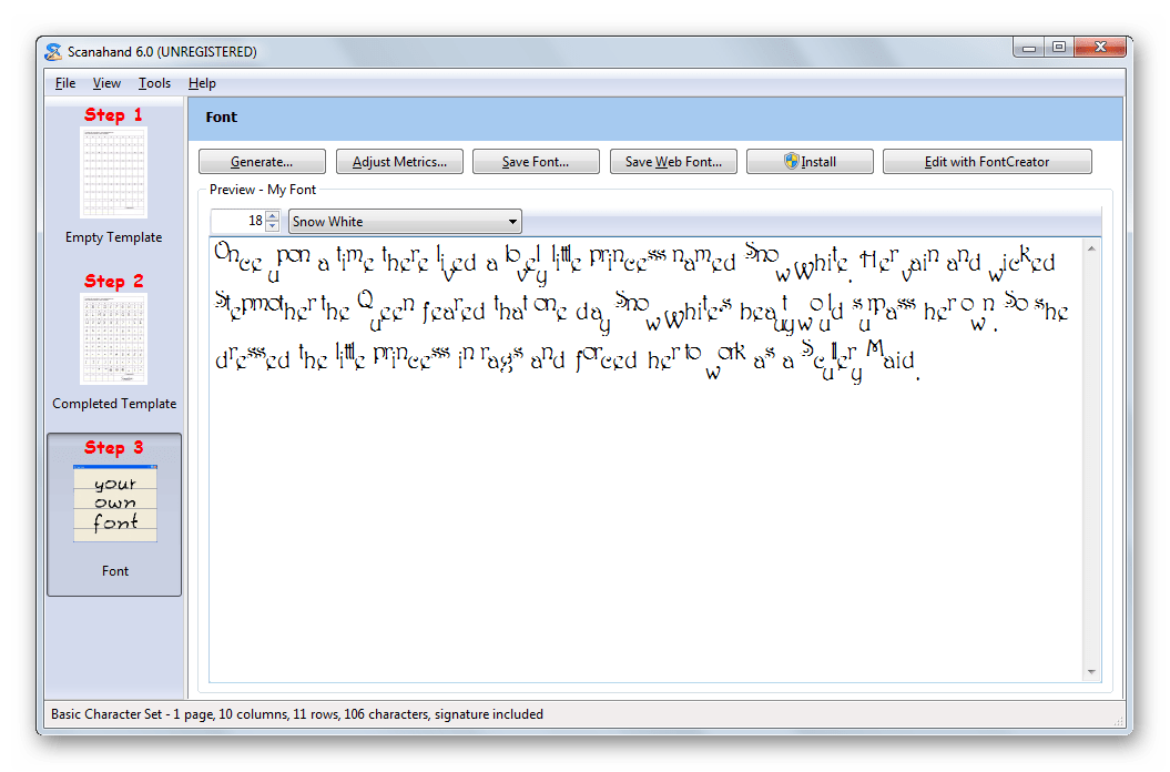 Шаблон текста для проверки готового шрифта в Scanahand