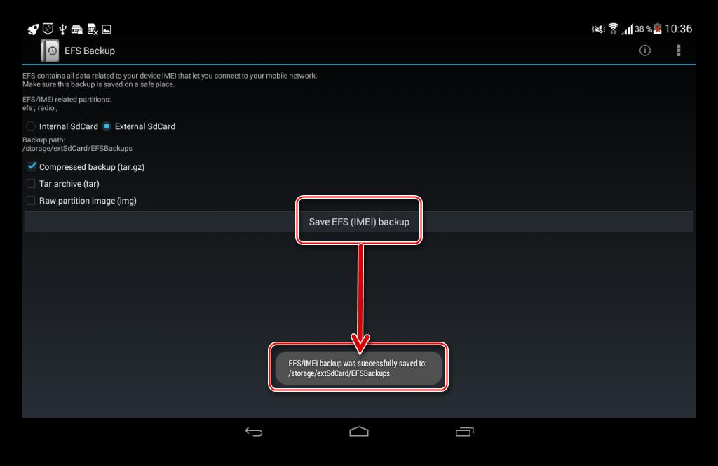 Samsung Galaxy Note 10.1 GT-N8000 EFS☆IMEI☆ Создание бэкапа IMEI