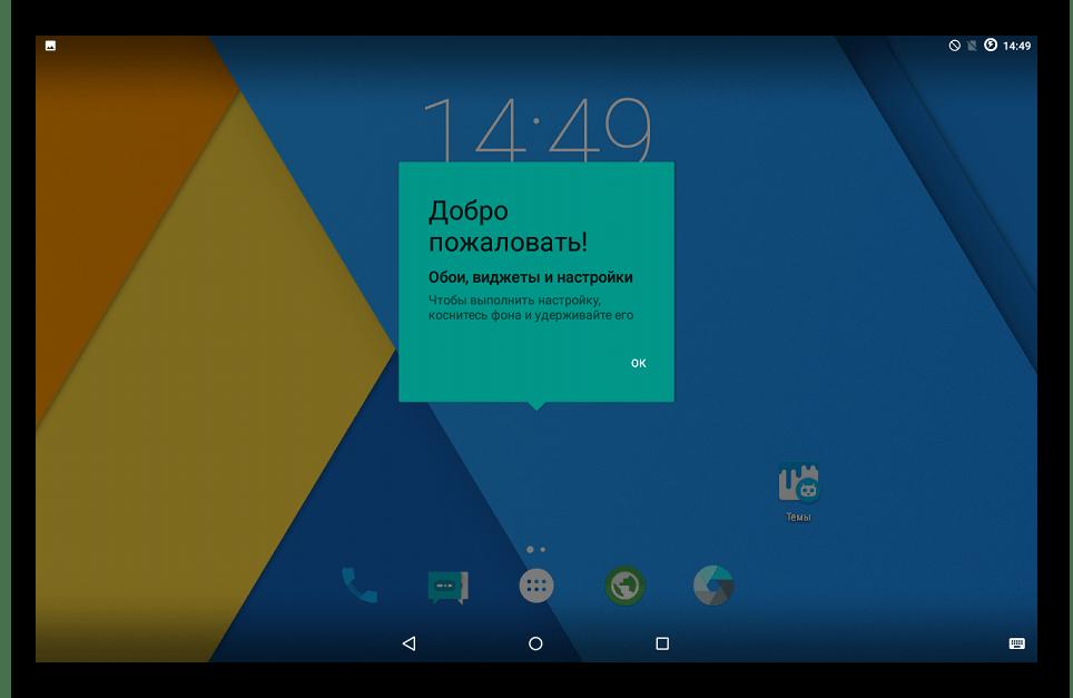 Samsung Galaxy Note 10.1 N8000 CyanogenMod 12.1 на базе Андроид 5.1