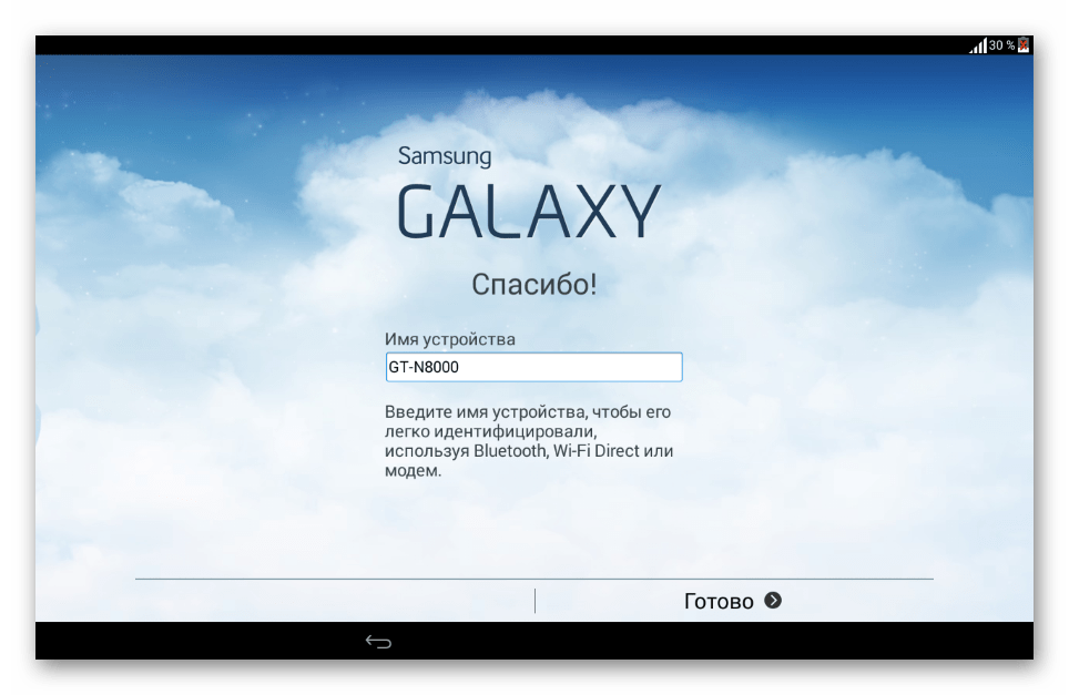 Samsung Galaxy Note 10.1 N8000 Odin однофайловая прошивка установлена
