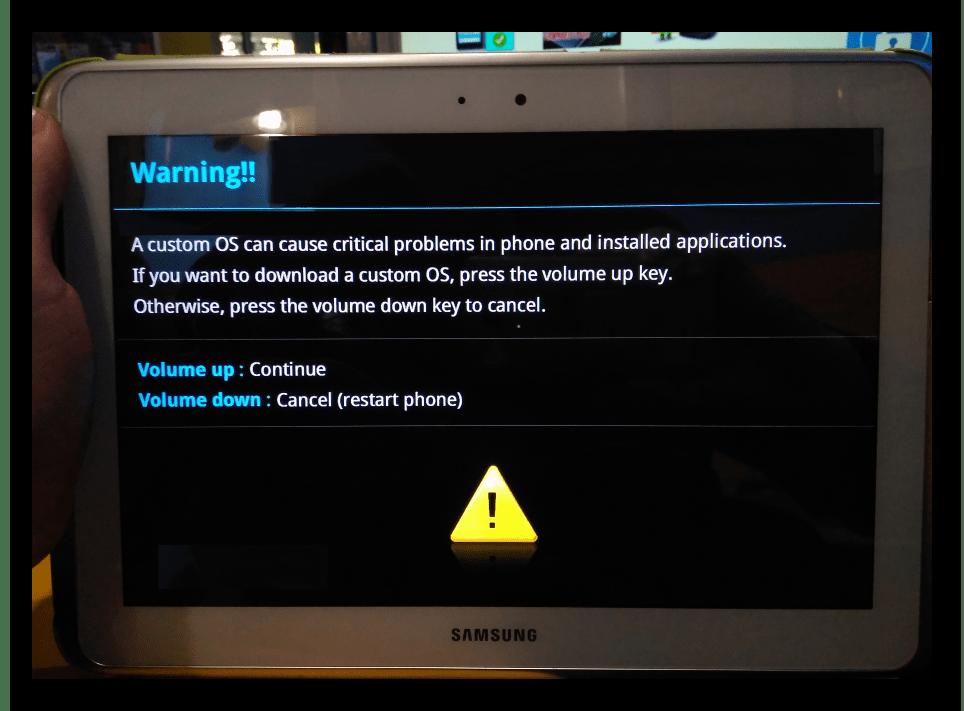 Samsung Galaxy Note 10.1 N8000 Odin предупреждение перед запуском режима прошивки