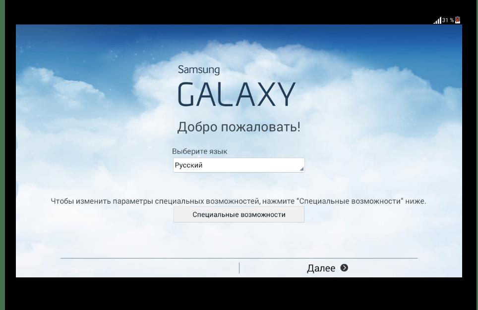Samsung Galaxy Note 10.1 N8000 Первый запуск Андроид после прошивки через Odin