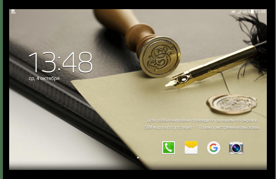 Samsung Galaxy Note 10.1 N8000 полная переустановка прошивки через Smart Switch