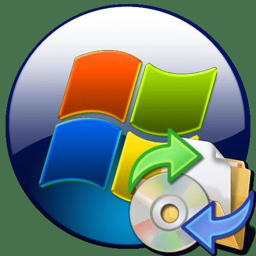 Сброс Windows 7 до заводских настроек