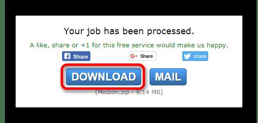Скачиваем обработанный результат Онлайн сервис Pdf24