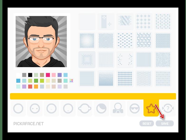 Скачиваем созданный аватар в память компьютера с Pickaface