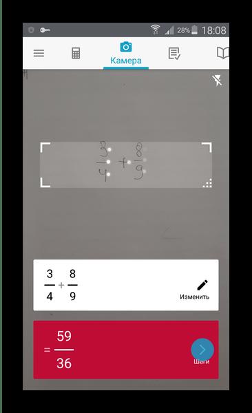 Сканирование примера в Photomath