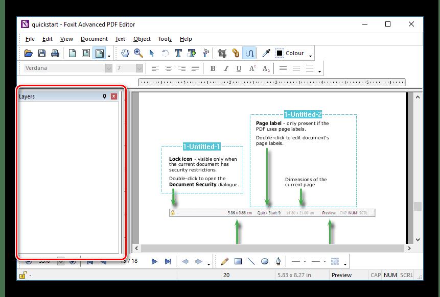 Слои в Foxit Advanced PDF Editor