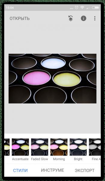 Snapseed на Андроид