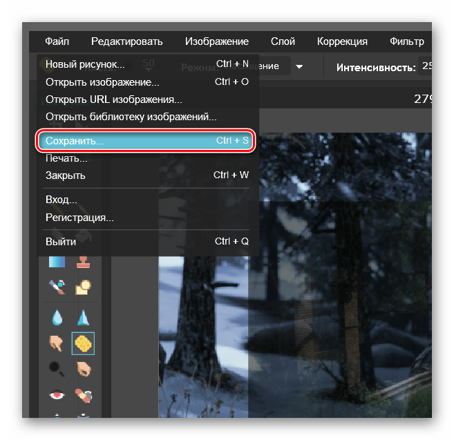 Сохранение результата в онлайн фотошоп