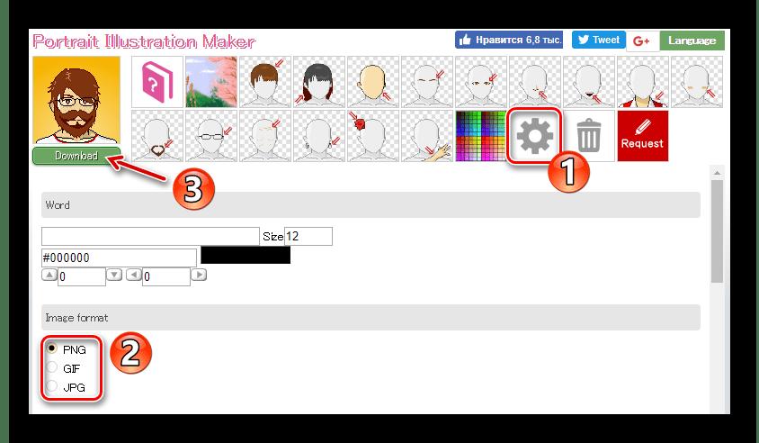 Сохраняем аватар на компьютер с сервиса Portrait Illustration Maker