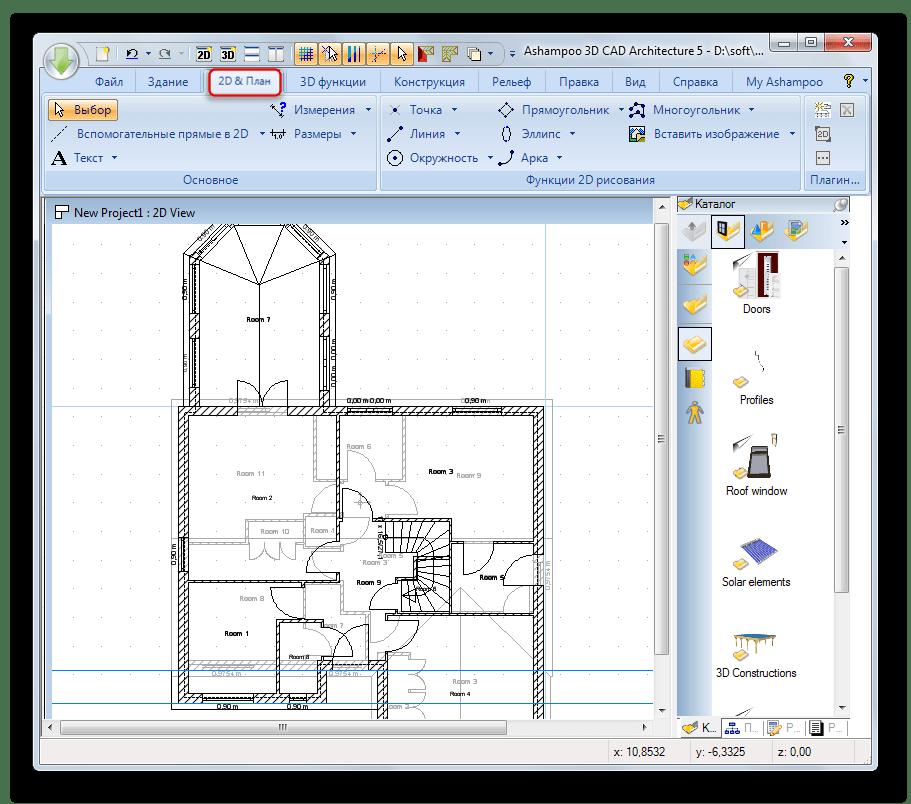 Создание чертежей в Ashampoo 3D CAD Architecture