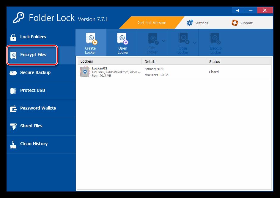 Создание шифрованного контейнера в программе Folder Lock