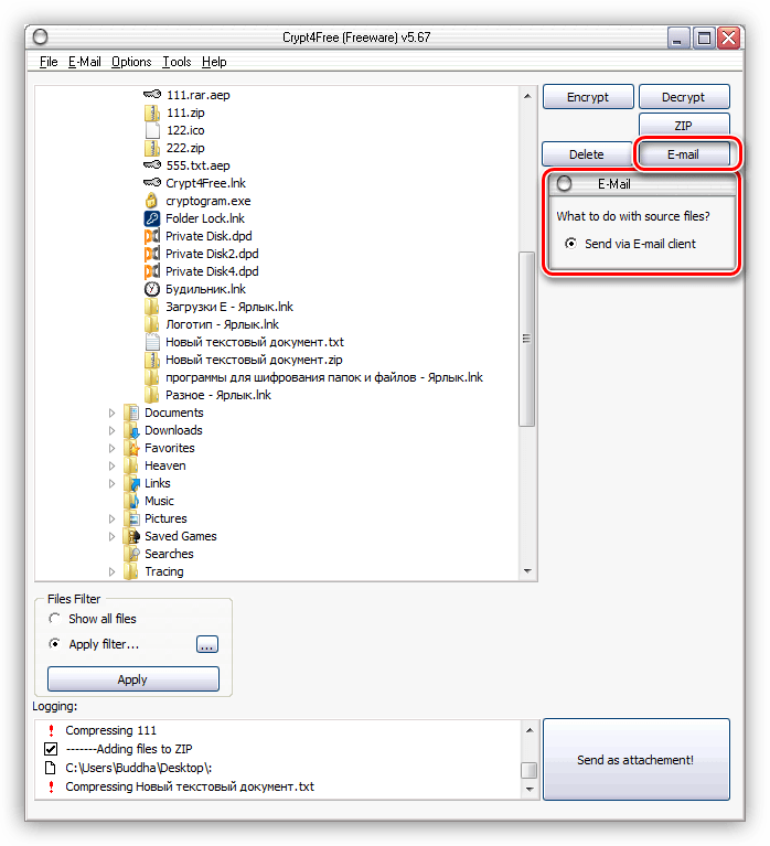Создание зашифрованного архива в программе Crypt4Free