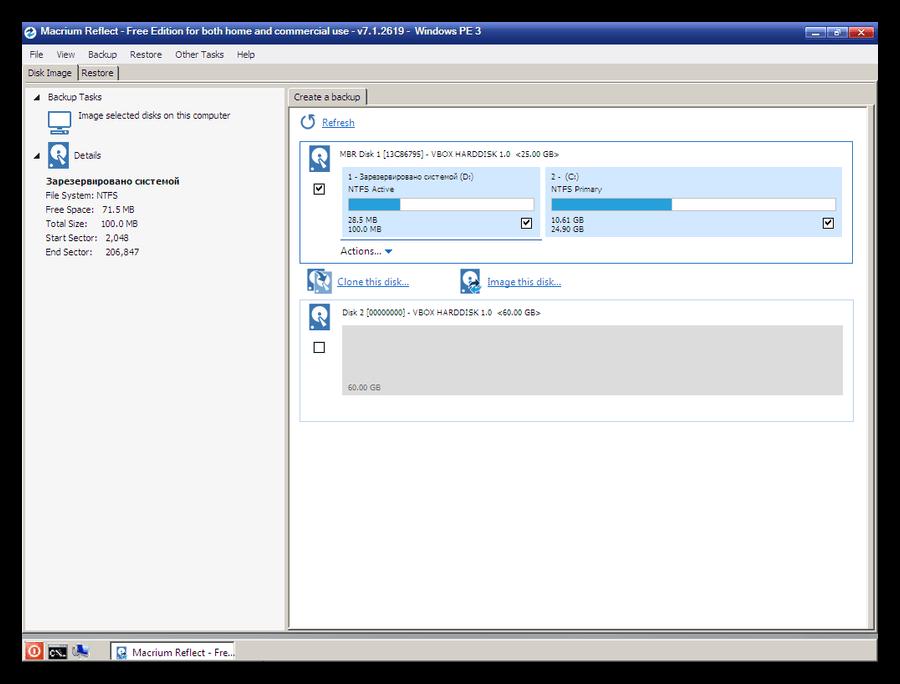 Среда восстановления на аварийном диске в программе Macrium Reflect